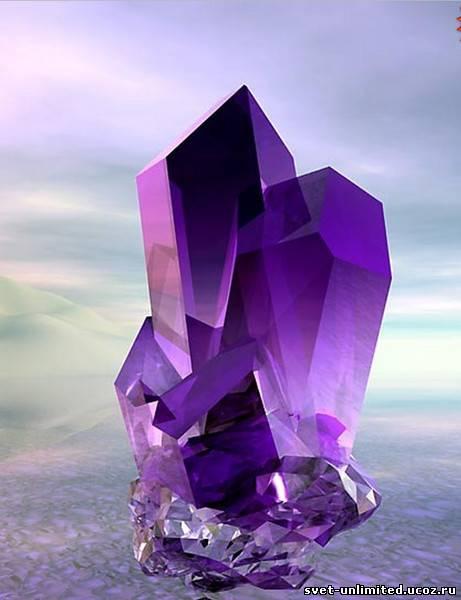 Аметист фиолетовое пламя